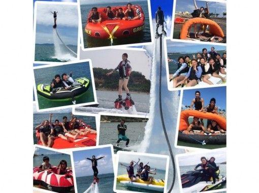 【沖縄・うるま市海中道路ビーチ】フライボードもウェイクボードも全6種類が120分遊び放題プラン