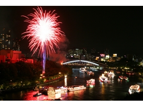 "【7/25 Limited】 Funeral Cruise (P010667) which watches ""Tenjin Festival"" and dedicated fireworks from the shipboard"