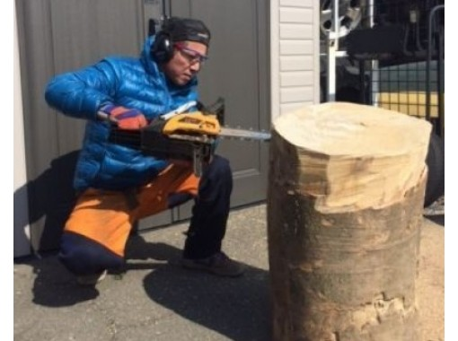 [Mie / Ise] Experience making full-scale woodwork using a chainsaw! You can experience it from the age of 18!の紹介画像