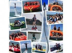 【沖縄・うるま市海中道路ビーチ】フライボードもウェイクボードも全6種類が240分遊び放題プランの画像