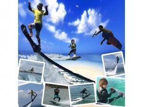 【うるま市海中道路ビーチ】最新ホバーボードとウェイクボード横乗りを極める 180分遊び放題プランの画像