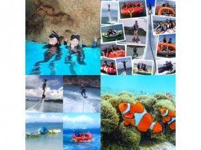 【沖縄・中部・東海岸】青の洞窟ボートシュノーケリング&うるま市海中道路ビーチ120分遊び放題プラン