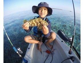 【1組貸切】沖縄やんばるの海|カヤックで魚釣りツアー♪|イノーはサンゴと魚たちの楽園!