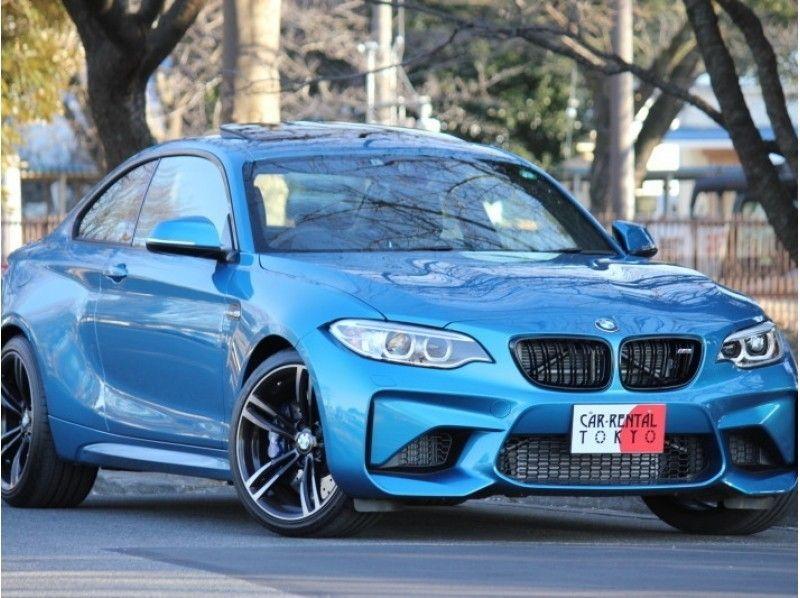 【千葉・松戸】レンタカー☆「BMW M2」の紹介画像