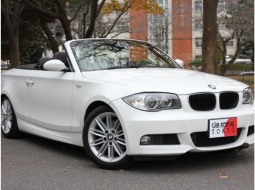"[Chiba / Matsudo] Rental car ""BMW1201 Cabriolet"" (6 hours-) Driving OK from 21 years old!の紹介画像"