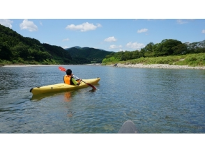 """[เอะอิเสะ] มิยากาวา """"สวนฟิลด์⇒ Miya แม่น้ำ Watarai พาร์ค"""" (แม่น้ำ) ทัวร์ประสบการณ์การพายเรือแคนูเรือคายัค"""