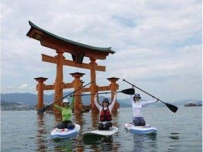 【広島・宮島】はじめてSUP  温泉♨つき、島内発コースの画像