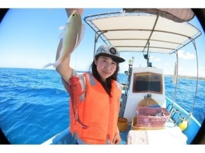 【Same day reservation OK】 Easy fishing images that even beginners can enjoy from small children