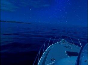 【沖縄・石垣島】満点の星空☆天の川スタークルーズの画像