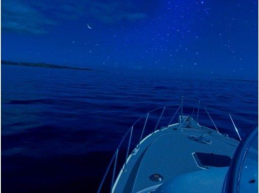 満天の星空☆天の川スタークルーズ☆【沖縄・石垣島】日本初!星空保護地区で満天の星空を見ませんか?