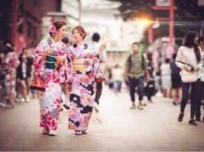 【東京・浅草駅より徒歩0分】着物姿で観光へ出かけよう!〔着物レンタル&着付けプラン〕の画像