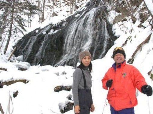 【北海道・十勝】初心者歓迎!スノーシューで出かけよう!霞の滝トレッキング〜ランチと温泉付きプラン