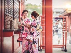 旅遊和服和意大利午餐[0分鐘從淺草,東京站步行]! [和服租賃&午餐設定]