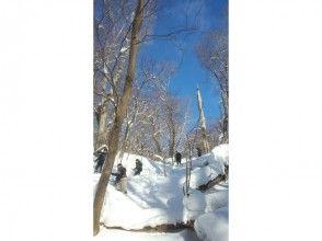 【北海道・札幌】スノーシュー本格1日コース 支笏湖「美笛」巨木の森プラン(ガイド同行)の画像