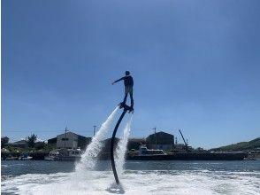 【香川・高松】フライボード&ジェットスキー体験★(満足コース)