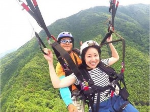 【Kansai · Hyogo】 An image of a paraglider experience (two-seater tandem flight course) with Tamba
