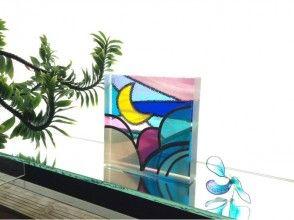 【沖縄・浦添市】新感覚のグラスアート体験☆じっくり5000円プランの画像