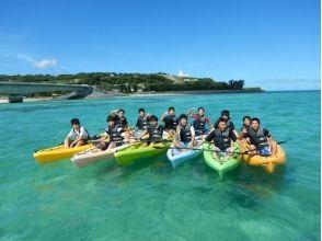 【沖縄・今帰仁村】シーカヤック(2時間)ツアー!たっぷり漕ぎたい!満足ツアーの画像