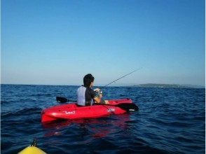 【Okinawa · Nakijin Village】 Kayak Fishing (3 hours)! Let's go fishing with the real thrill of the sea, kayak! Image of