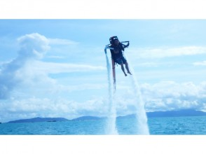 【Okinawa · Ishigakijima】 Jet Pack ☆ Experience Pack 30 minutes image