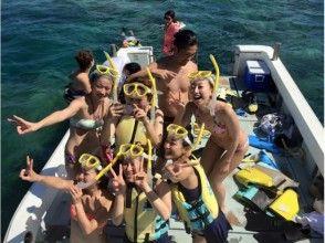 【Okinawa · Ishigakijima】 Snorkel + Marine Sports 8 kinds + Jet Blade or Jet Pack ☆ image