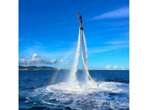 """【Okinawa · Ishigakijima】 Jet Blade & Jet Pack ☆ """"Both experiences"""" pack image"""
