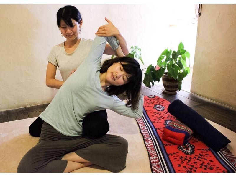massage girl japan