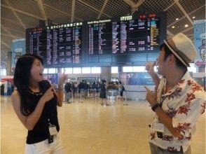 【千葉・成田空港・見学ツアー】楽しい空港ワクワク体験!の画像