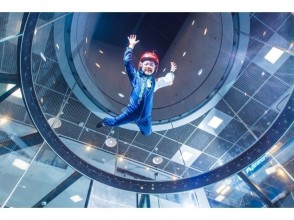 "Japan's first landing! Let 's dance in the air ""at the topic indoor skydiving! Image of"