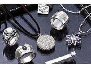 銀飾品手工經驗/藝術克萊銀茅崎教室