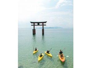 [Shiga/ Lake Biwa Canoe] Shirakaba Shrine / Lake in the Lake Torii Canoe (120 minutes course)