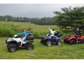 【静岡・富士山を眺めて バギー体験】ATV使用★四輪バギートレッキングプラン(30分)の画像