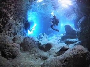 Miyakojima Diving Service Islander Depot