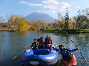 【北海道・ニセコ】紅葉のんびりラフティングツアー♪0歳から参加OKの画像
