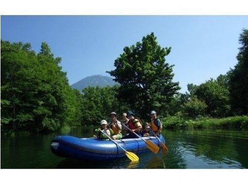 【北海道・ニセコ】夏のニセコを満喫!のんびりラフティングツアー♪0歳から参加OK