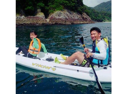 透明度抜群!下田の海をのんびり シーカヤッククルージング!レンタルコース(60分・120分・半日)