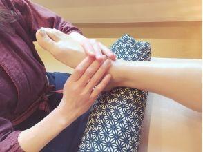 【京都・嵐山】旅の疲れを癒す♪五感で楽しむお塩の足湯&フットマッサージ ~禊・30分コース~の画像