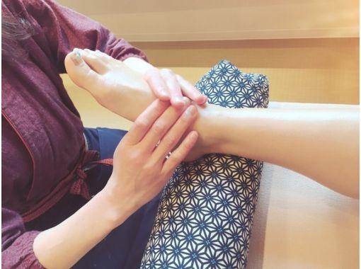 【京都・嵐山】旅の疲れを癒す♪五感で楽しむお塩の足湯&フットマッサージ ~禊・30分コース~