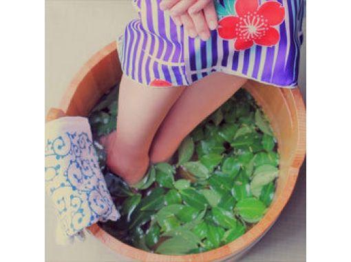 【京都・嵐山】旅の疲れを癒す♪五感で楽しむ緑茶の足湯&フットマッサージ ~禅・30分コース~