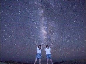 【沖縄・宮古島】満点の星空と一緒に☆星空フォトツアーの画像