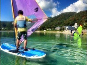 【鹿児島・奄美大島】初心者対象★ウィンドサーフィン体験コースの画像