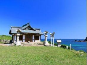 "【Pokékaru Kyushu organized】 God living ""Munakata Taisha"" Nakatsu Palace and Higashi Tsugumi Sightseeing guide bus tour 【10706】"