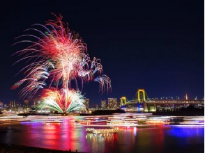 "[Hamamatsucho boarding] ""(digging seats) Autumn Odaiba fireworks and cherryboat viewing cruise"" [10805]"