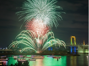 "【Tamachi Passenger Boat】 ""(Digging Seat) Autumn Odaiba Fireworks and Cruise Ship Viewing Cruise"" 【10804】"