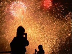 乗合(2名様~)10月開催、お台場の花火を屋形船の展望デッキから堪能♪