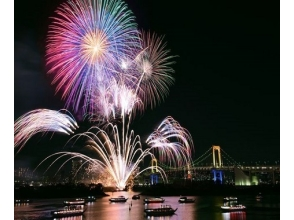 【Both ships aboard】 «Yuko Yuko Limited · Special price» Autumn Odaiba fireworks viewing cruise & Tokyo Bay cruise 【10849】