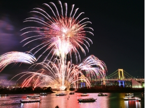 "【Hokkaido Riding Boat】 ""Odaiba Fireworks and Yaoi Ship Viewing Cruise"" Tempura Shrimp & All you can drink 【9896】"