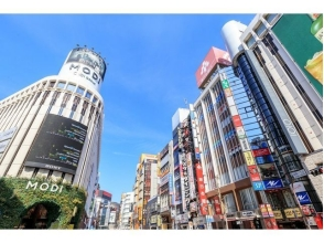"<Tokyu Group x Pocket> Know the ""Shibuya"" on the street! Meal at Shibuya walking tokyo Tokyu Hotel 【10650】"
