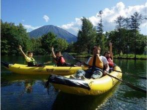 【北海道・ニセコ】のんびりカヌー(カヤック)ツアー♪3歳からOK!