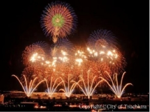 【From Tokyo Station · Tsuchiura National Fireworks Games Tournament】 Appreciation Bus Tour - Fireworks Special Lunch Box & With Tea - 【10455】